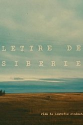 Постер Письмо из Сибири