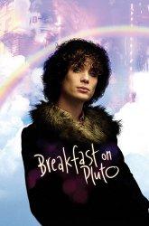 Постер Завтрак на Плутоне