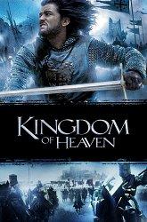 Постер Царство небесное