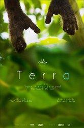 Постер Терра