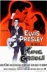 Постер Кинг Креол