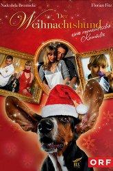 Постер Рождественская собака