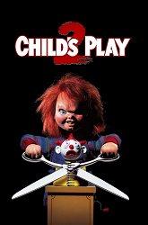 Постер Детские игры-2