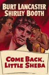 Постер Вернись, малышка Шеба