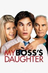 Постер Дочь моего босса