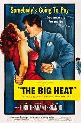 Постер Большая жара