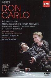 Постер Дон Карлос