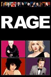 Постер Гнев