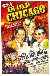 Постер В старом Чикаго