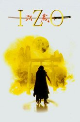 Постер Изо