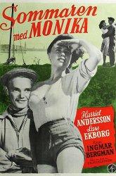 Постер Лето с Моникой
