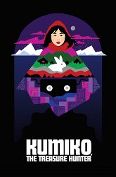 Постер Кумико — охотница за сокровищами
