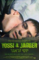 Постер Йосси и Джаггер