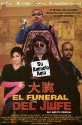 Постер Китайские похороны