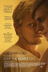 Постер Не выключай свет