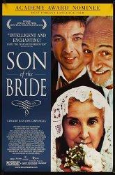 Постер Сын невесты