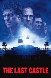 Постер Последний замок