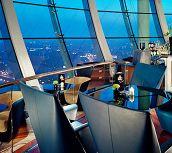 City Space Bar & Restaurant