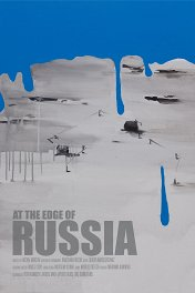 Конец России / Koniec Rosji