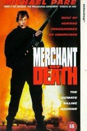 Торговец смертью / Merchant of Death