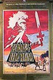 Битва за Рим / Kampf um Rom I
