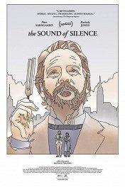 Звук тишины / The Sound of Silence