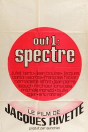 Out-1: Призрак / Out 1: Spectre