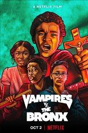 Вампиры против Бронкса / Vampires vs. the Bronx