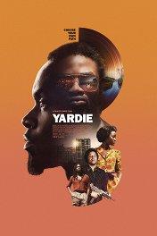 Yardie / Yardie