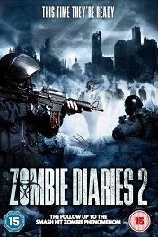 Дневники зомби-2: Мир мертвых / World of the Dead: The Zombie Diaries