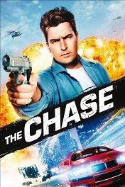 Погоня / The Chase