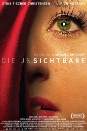 Невидимая / Die Unsichtbare