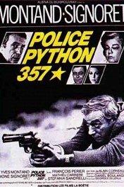 Пистолет «Питон-357» / Police Python 357