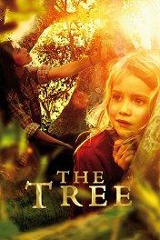 Дерево / The Tree