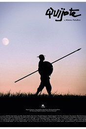 Дон Кихот / Quijote