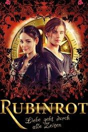 Таймлесс: Рубиновая книга / Rubinrot