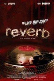 Искажение / Reverb