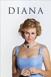 Диана: История любви / Diana
