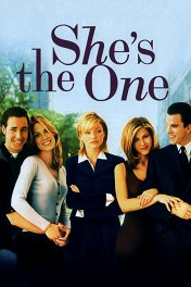 Только она единственная / She's the One