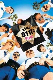 911: Мальчики по вызову / Reno 911!: Miami