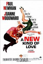 Новый вид любви / A New Kind of Love