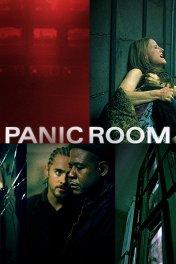 Комната страха / Panic Room