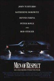 Уважаемые господа / Men of Respect