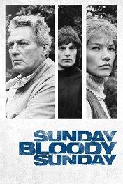 Воскресенье, проклятое воскресенье / Sunday Bloody Sunday