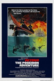 Пленники «Посейдона» / Beyond the Poseidon Adventure