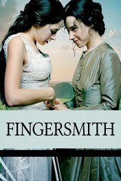 Бархатные пальчики / Fingersmith