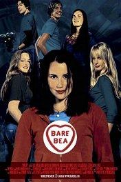 Только Беа / Bare Bea