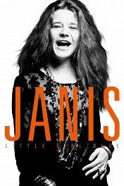 Дженис: Маленькая девочка грустит / Janis: Little Girl Blue