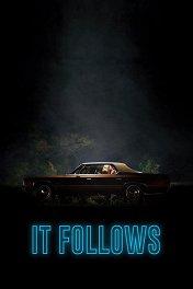 Оно / It Follows