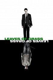 Листья травы / Leaves of Grass